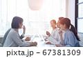 ビジネスミーティング カジュアルなオフィスシーン スローモーション 67381309