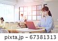 オフィスで作業する人々 コワーキングスペース ソーシャルディスタンス スローモーション 67381313