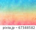青、黄、赤のグラデーションを基調とした和紙 67388582