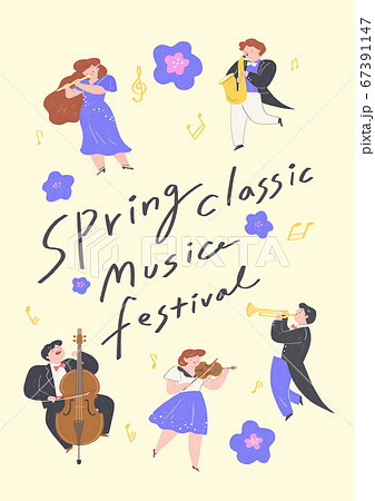 Spring festival concept. food street fair, music festival poster and banner design illustration 002 67391147