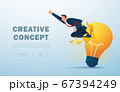 Businessman breakthrough light bulb to successful vector illustration 67394249