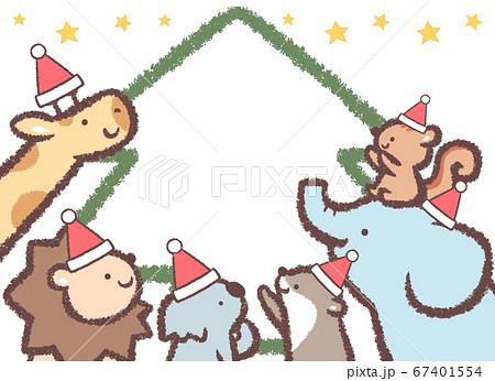 クリスマス見上げる動物たちのツリーと星フレーム 67401554