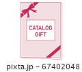 カタログギフト 67402048