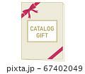 カタログギフト 67402049