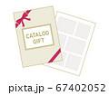 カタログギフト 67402052