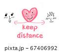 keep distance 67406992