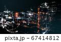 仮想空間に浮かぶパーティクルな英字 67414812