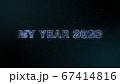 MY YEAR 2020 光るCGのメッセージ 67414816