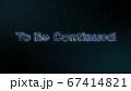 To Be Continued キラキラしたCGの背景素材 67414821