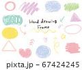 パステルカラーのかわいいシンプルな手書きフレーム素材 67424245