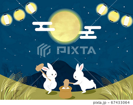 月見 餅つきをするウサギのイラスト 67433064