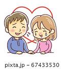 仲直りをするカップルのイラスト(恋愛・婚活・恋活) 67433530