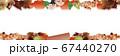 ハロウインの可愛いお化けと秋の葉やカボチャやキノコのイラストバナー素材 67440270