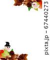 ハロウインの可愛いお化けと秋の葉やカボチャやキノコにのイラストフレーム背景素材縦 67440273