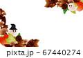 ハロウインの可愛いお化けと秋の葉やカボチャやキノコにのイラストフレーム背景素材 67440274