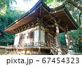 神社の本殿 67454323