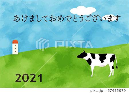 2021年 年賀状テンプレート 牛と牧場 水彩風 67455079