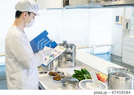 食品管理 管理栄養士 67458584