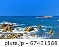 日和山海岸からの後ケ島と竜宮城 67461588