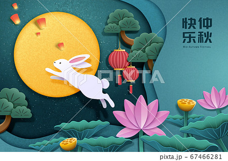 Mid-autumn festival in papercut 67466281