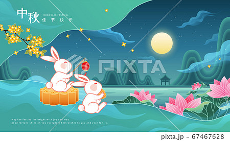 Rabbits enjoy the full moon on cake 67467628