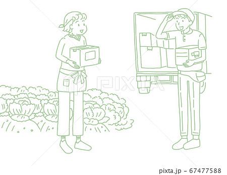 産地直送で発送する農家の女性と集配のトラック配達員 67477588