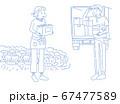 産地直送で発送する農家の女性と集配のトラック配達員 67477589