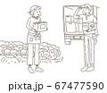 産地直送で発送する農家の女性と集配のトラック配達員 67477590
