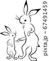 手をつなぐ親子のウサギ(鳥獣戯画) 67491459