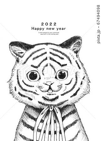 2022年賀状テンプレート ハッピーニューイヤー 年賀状 虎年 とら年 トラ年 虎年 寅年 67494098
