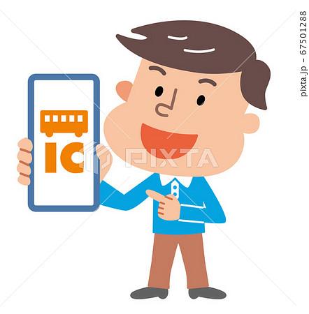ルスマホ 交通系ICカード 男性 イラスト 67501288