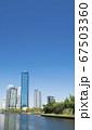 大阪 京橋ビジネスパークの高層ビル群 67503360