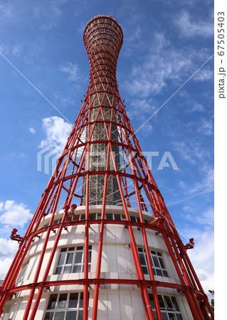 神戸ポートタワーほぼ真下からの写真 67505403