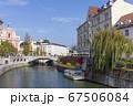スロベニアの首都リュブリャナ 67506084