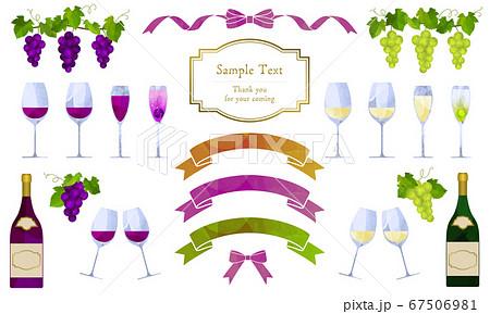 ワインとブドウとリボンのイラストセット-切り抜き風 67506981