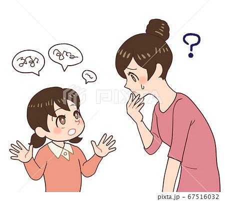 母親は子どもが話している内容がわからない、発達障害。 67516032