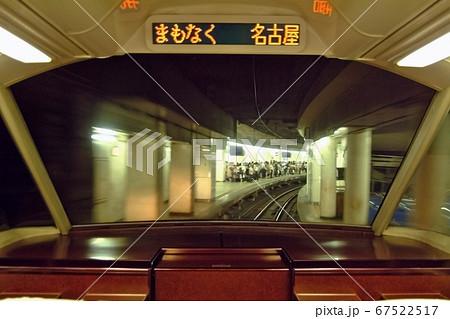 名鉄名古屋駅に進入するパノラマスーパー 67522517