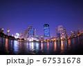 Night View near Asok station of Bangkok, Thailand 67531678