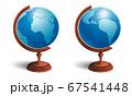 School Globe vector 67541448