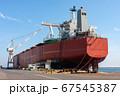 建造中のコンテナ船(三重県津市) 67545387