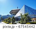 大阪ミナミ なんばHatch 湊町リバープレイス 67545442