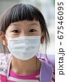 マスクを付けている可愛い子供 67546095