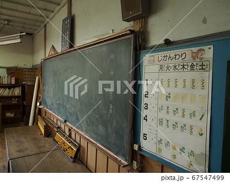 茨城県久慈郡、旧上岡小学校の教室 67547499