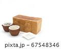 1ローフの食パンを囲む玄米と雑穀米とそば粉 67548346