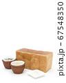 1ローフの食パンを囲む玄米と雑穀米とそば粉 67548350