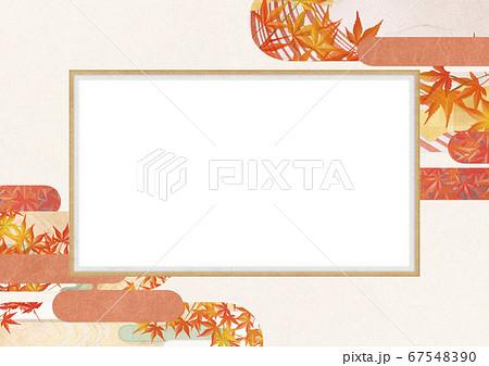 和紙の風合いを感じる背景イラスト-秋、紅葉の季節感【XL-A3 350dpi】 67548390