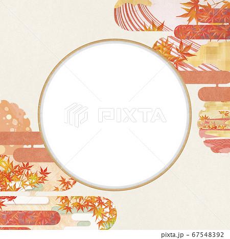 和紙の風合いを感じる背景イラスト-秋、紅葉の季節感【正方形】 67548392