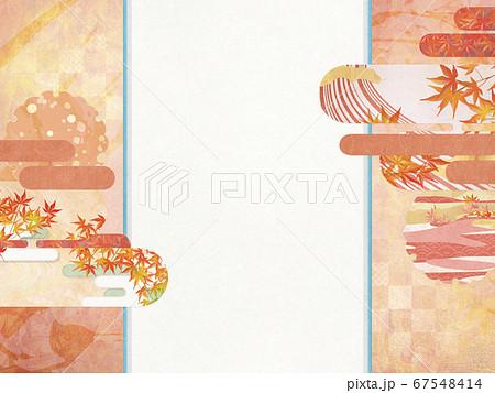 和紙の風合いを感じる背景イラスト-秋、紅葉の季節感【4:3】 67548414