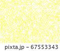 連なる粒の模様 黄色 67553343