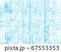和紙みたいなアブストラクト 青 冷え冷えクールなアイス 67553353